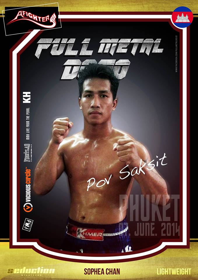 Sophea Chan FMD MMA Fighter